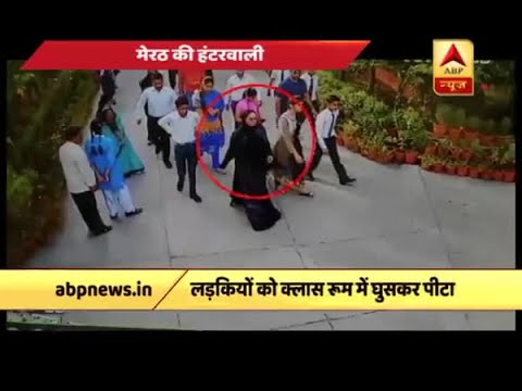 Meerut: 'Hunterwali' beats up girls in school premises for spreading rumours about her dau