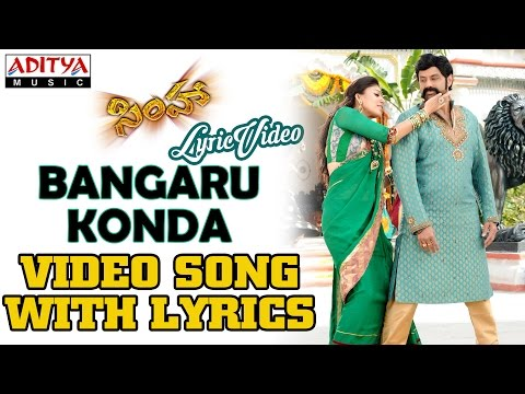 Bangarukonda Video Song With Lyrics || Simha Movie Songs || Bala Krishna, Nayantara