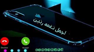 رنات هاتف 2020🔊💔 اجمل نغمة رنين حزينة 💔افضل نغمات رنين للهاتف حزينة 2020#للايفون#نغمات#تركية screenshot 5