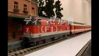 HO ROCO ÖBB 2143形ディーゼル機関車(品番72711) thumbnail