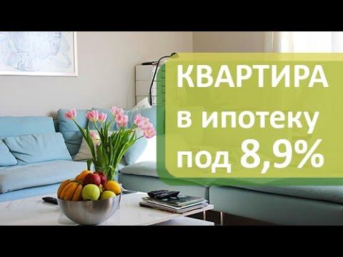Агентство МИЦ-недвижимость - сделки с недвижимостью в