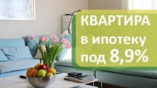видео ипотеке в жилом комплексе