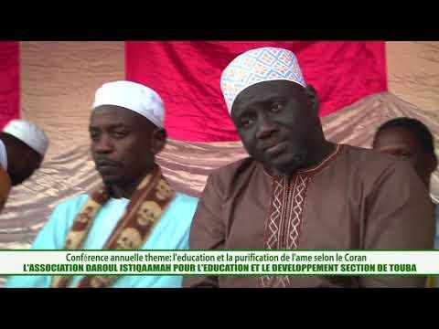 l'éducation et la purification de l'âme selon le Coran et la Sounnah | Dr. M. Ahmad LÔ