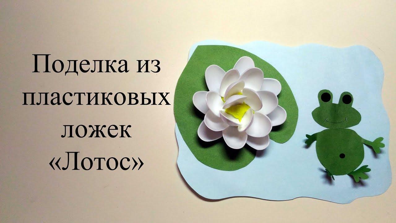 Как сделать лилию из ложек фото 209