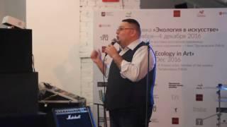 Сергей Михайлин на седьмой персональной выставке Ники Тартаковской