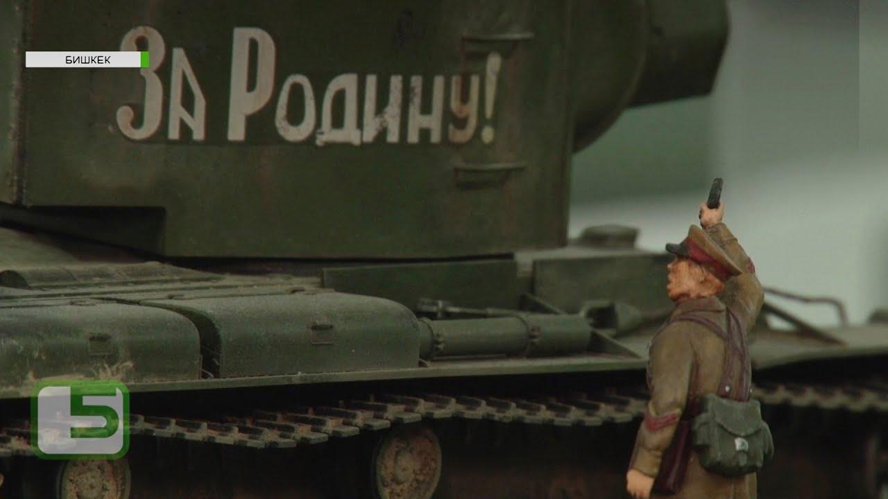 Выставка стендовых моделей военной техники