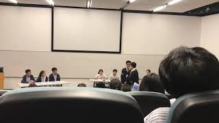 Publication Date: 2018-10-01 | Video Title: 第三十四屆新界聯校辯論比賽冠軍賽
