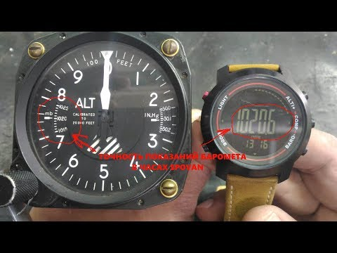 Spovan MG01 часы с функционалом как у Casio Pro Trek
