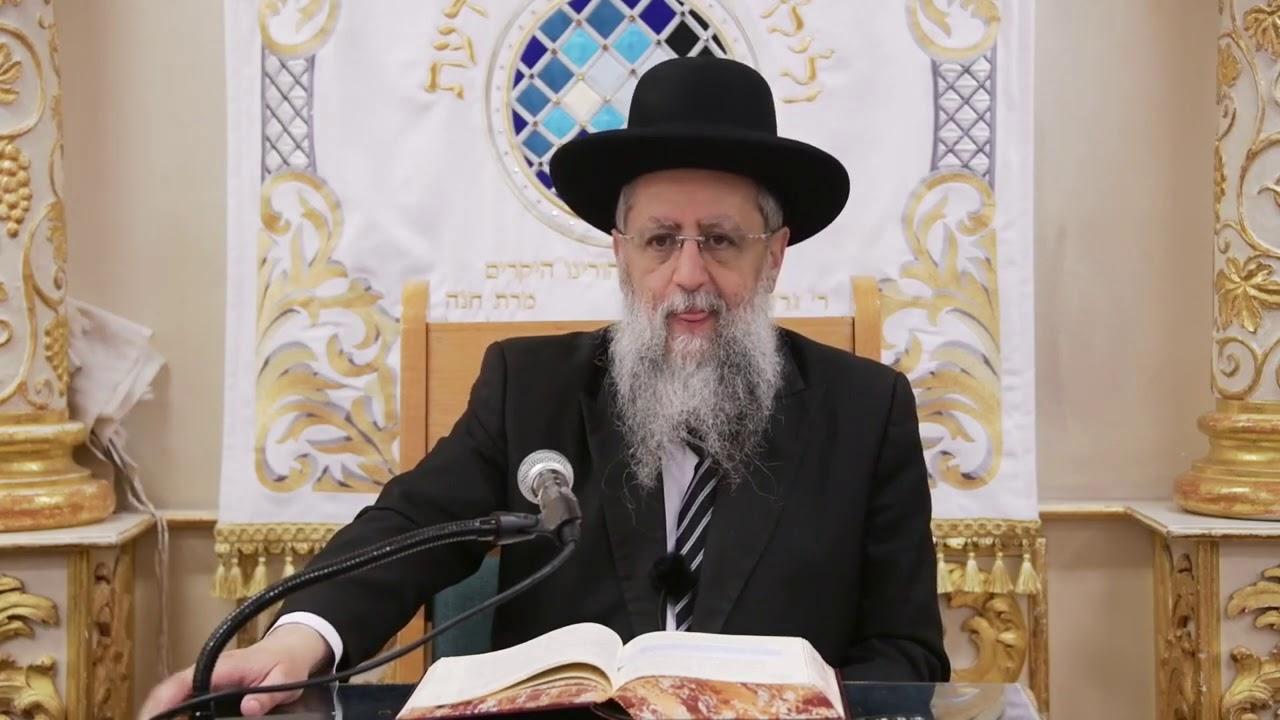 """הרה""""ג הרב דוד יוסף שליט""""א - המשך הלכות קידוש חלק י' - בהר תשע""""ט"""
