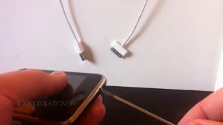 видео Не работает кнопка Home на iPhone