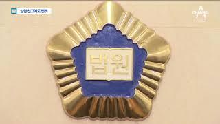 """선고 순간까지 '뻣뻣'…법원 """"반성 태도 없다"""""""