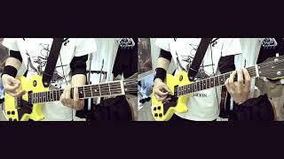 【BUMP OF CHICKEN】流れ星の正体 (aurora ark ver.)【ギター】【弾いてみた】 ぶり大根