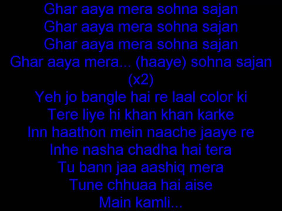 Lyric color purple lyrics : Lovely Full Song Lyrics | Happy New Year | Shah Rukh Khan, Deepika ...