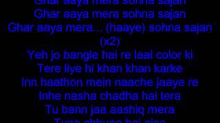 Lovely Full Song Lyrics | Happy New Year | Shah Rukh Khan, Deepika Padukone | Dr. Zeus