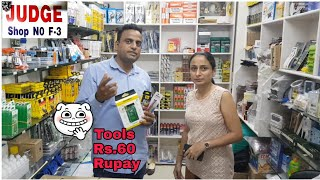 Mobile Phone Repairing Hardware Tools New Gadget Nagri