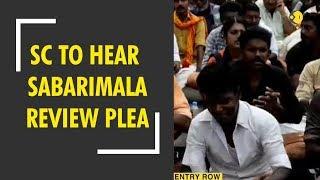 Apex court to hear Sabarimala review pleas