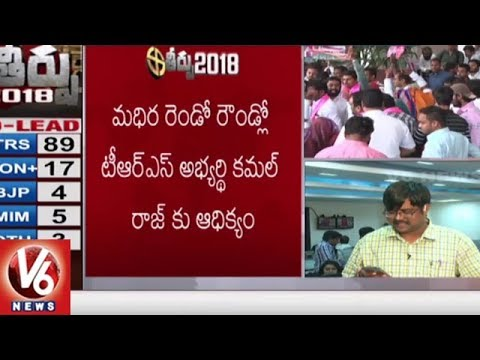 CM KCR Lead In Gajwel Constituency | Telangana Assembly Election Results 2018 | V6 News