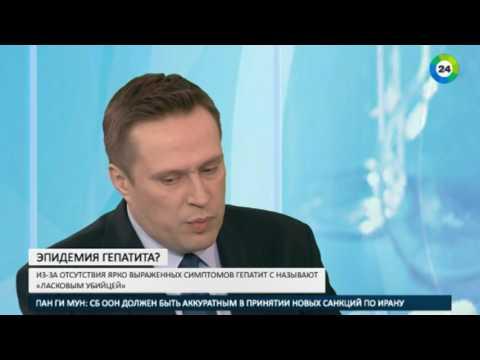 заболеваемость гепатитом а в городе новосибирске