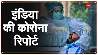 COVID-19: पूरे India की कोरोना रिपोर्ट देखिए   India Update   Latest News   Coronavirus   Lockdown