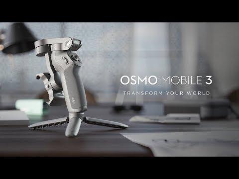 Osmo Mobile 3販売開始!DJI新製品発表!スマホ用ジンバル最新モデル価格比較最安値予約情報 2019年8月13日