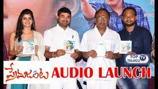 Prema Janta Audio Launch Ram Pranith Sumaya Daggubati Varun Top Telugu TV