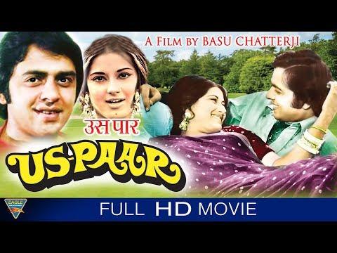 Us Paar Hindi Full Movie HD || Vinod Mehra, Moushumi Chatterjee || Eagle Hindi Movies