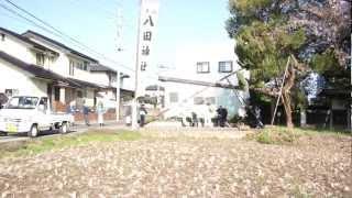 福島市 八田神社 最後の旗立