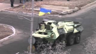 Южноукраинск БТРы-1