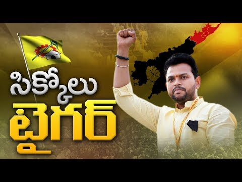 Discussion with MP Ram Mohan Naidu over TDP future plans for AP special status   Part 1