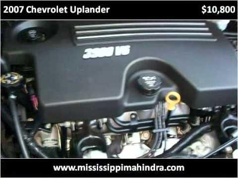 2007 Chevrolet Uplander Available From Smith Motor Company