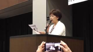 佐藤 香/女たちは怒っている! 沖縄女性殺害に関する緊急集会 佐藤かおり 動画 10