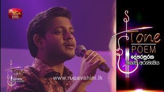 Roo Maruthe @ Tone Poem with Chandeepa Jayakody Thumbnail
