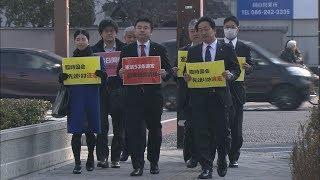 臨時国会の先送りは「憲法違反」岡山の野党議員が全国初提訴