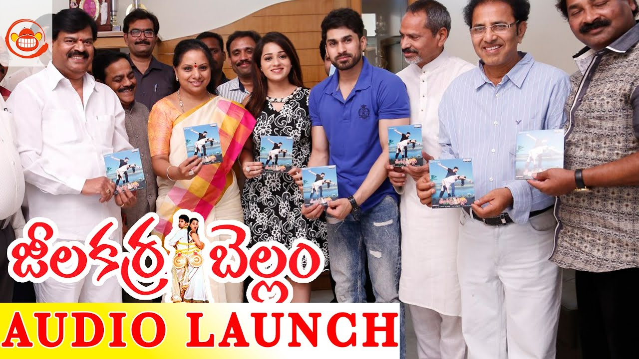 Jeelakarra Bellam Audio Launch Abhijeeth Poondla Reshma