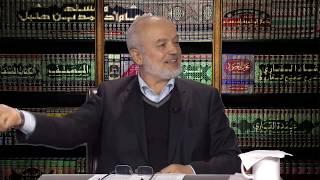 Hariciler ve Zeydî Mezhebi | Şerafeddin Kalay (101. Ders)