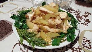 Жареная картошка с куриной грудкой видео рецепт
