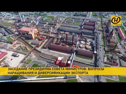 Убытки из-за загрязненной российской нефти Беларуси удалось частично компенсировать. Но какой ценой?