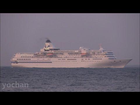 The Evening - Passenger / Cruise Ship: PACIFIC VENUS (Japan Cruise Line, IMO: 9160011)