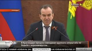 ЛАЗАРЕВСКОЕ СОЧИ Обращение губернатора Краснодарского края Ждите обращение мэра г Сочи