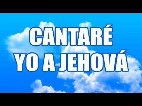 Cantaré yo a Jehová (Éxodo 15:1-3, cántico de Moisés) pista con letra