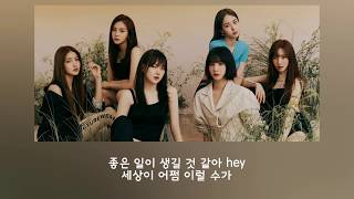 ...   all rights belong to their respective owners. i do not own any of this content.   #가사 #여자친구 #좋은말할때 #lyrics #gfriend