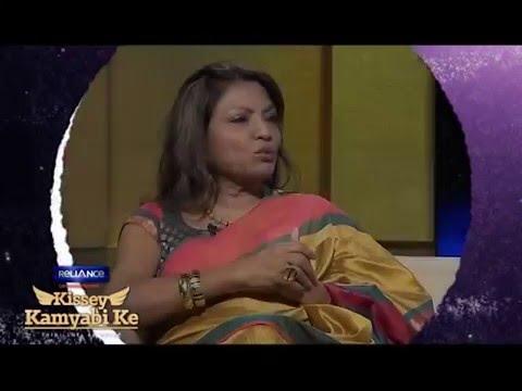 Kissey Kamyabi Ke Episode 8 Promo (Kamani Tubes)