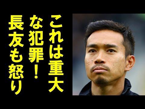日大アメフト問題に長友佑都も怒り心頭!「監督、コーチの会見、大丈夫?!」