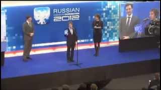 Вручение RealSpeaker (аудио-видео распознавание речи) национальной Зворыкинской премии-2012.
