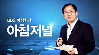 """강창일 """"재난지원금, 국가재정 문제도 신경써야…폐기 위…"""