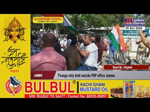 Tiranga rally held