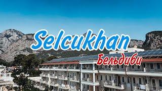 Beldibi Turkey Selcukhan Сельчукхан Турция Обзор отеля и территории 2020 год