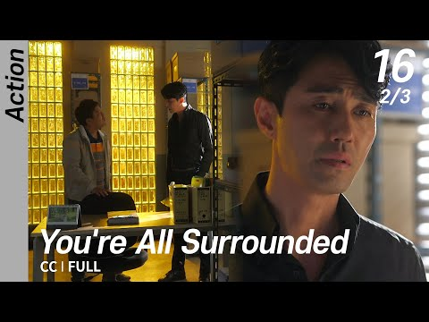 [CC/FULL] You're All Surrounded EP16 (2/3) | 너희들은포위됐다