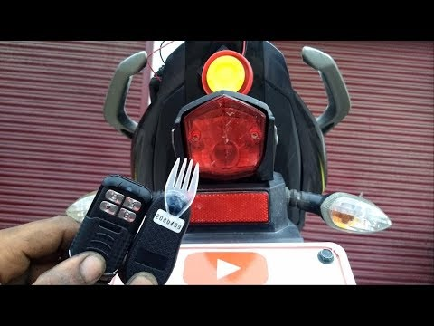 How To Install Anti Theft Alarm In All Bike And Scooter { security system }