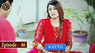 Katto Episode 46 - Top Pakistani Drama
